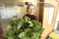 ふきっ子おやきメディア情報キャプチャ03